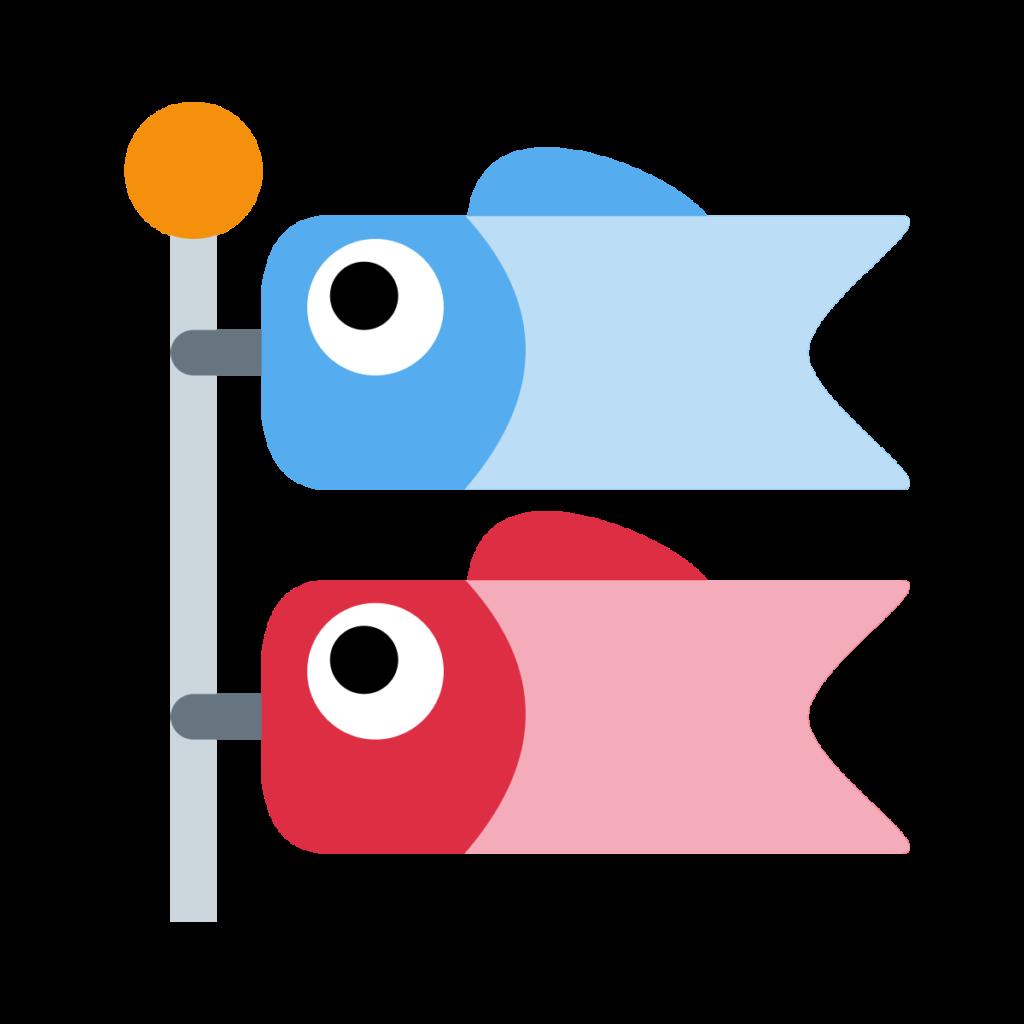 Carp Streamer Emoji