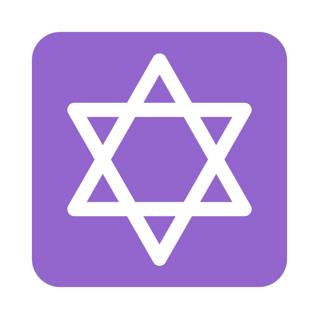 Star Of David Emoji