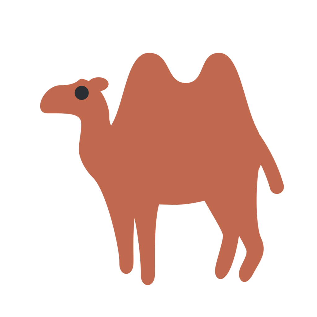 Two Hump Camel Emoji