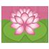 Lotus Emoji