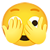 Face with Peeking Eye Emoji